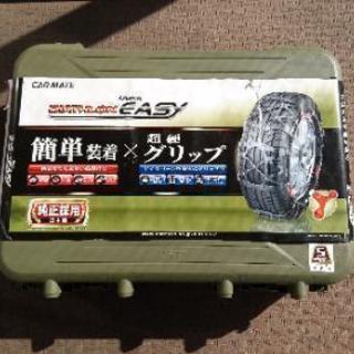 【中古】非金属タイヤチェーン・CAR MATE - バイアスロン ...