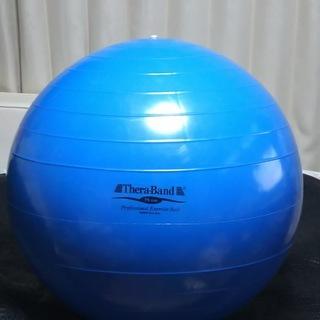 エクササイズ バランスボール(アメリカ製)75cm 椅子の代用に...