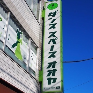 吉川市の社交ダンススタジオ生徒募集中!
