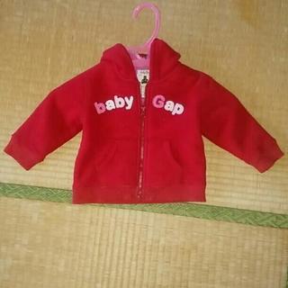 babyGAP★裏ボアフリースパーカー