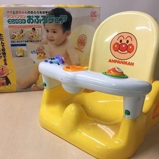 赤ちゃん お風呂チェア リクライニングOK! アンパンマンおふろチェア