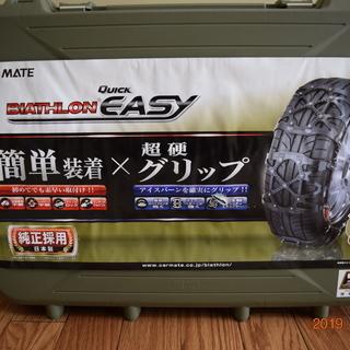 ゴム製タイヤチェーン 未使用