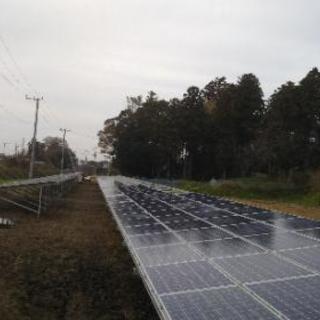 太陽光発電所現場(袖ヶ浦)
