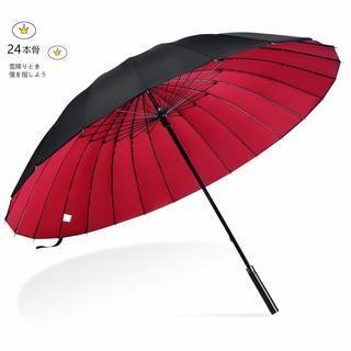新品 未使用品 雨傘