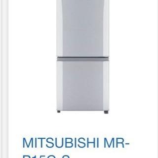 2ドア 冷蔵庫 新生活  146L