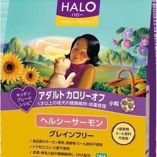 【ドッグフード】【新品】ハロー アダルト 1.8kg