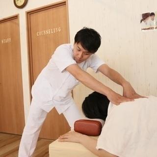 鍼灸整骨院の受付
