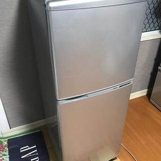 【冷蔵庫】ノンフロン冷蔵庫【商談中】