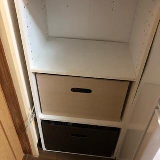 収納棚×2 付属の収納ボックス×2