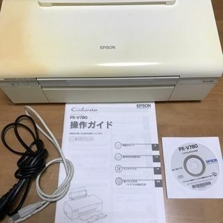 エプソン プリンター PX-V780