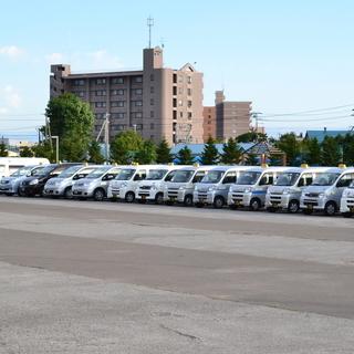 ■<①1月20日(日) ②1月26日(土)札幌開催>介護タクシー独...
