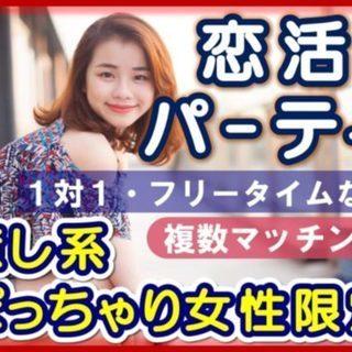 2月17日(日) 【ぽっちゃり系女...