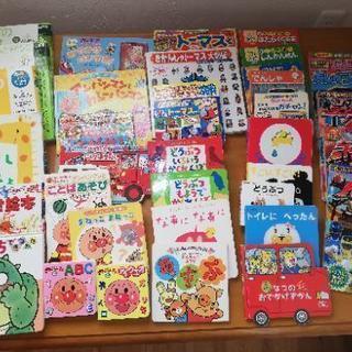 【値下げしました】36冊まとめて アンパンマン他絵本、育児書など