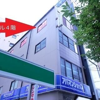 【貸会議室】◆1時間2,000円~最大32人収容◆新大阪駅前立地...