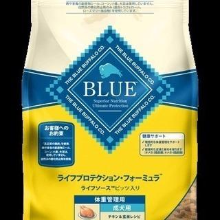 【ドッグフード】【新品】ブルー高齢犬用2.5kg