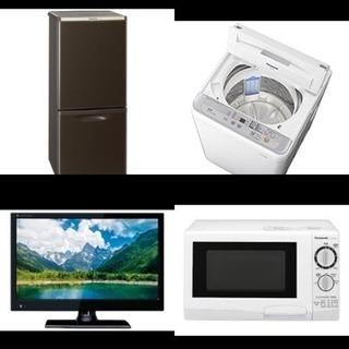 🌟出張買取・不用品回収・見積無料🌟家具・家電など
