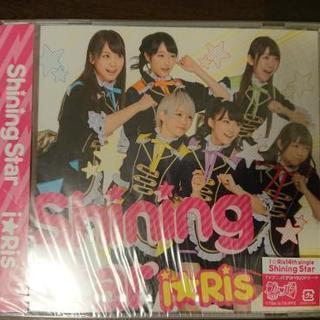 【値下げ中】i★Ris 14th Single「shining ...