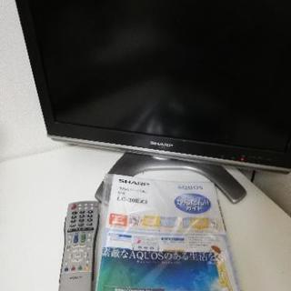 お取り引き先決まりました!AQUOS SHARP テレビ LC...