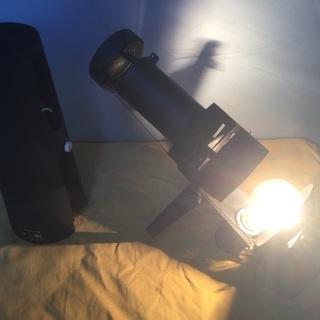オーヤマ照明 白熱灯器具 スポットライト