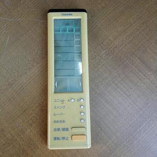 東芝エアコンSVR・DV・35.45BVリモコン・ジャンク【断捨離中】