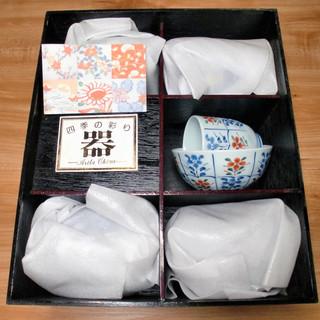 ★未使用木箱入り★有田焼★茶碗と湯飲み★5組入り★四季の彩