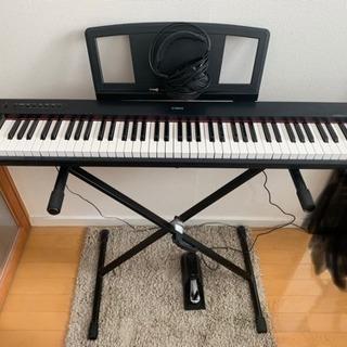 電子ピアノ(YAMAHA型番NP31)取引中