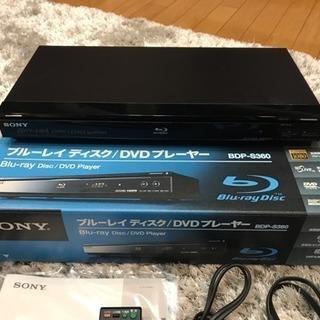SONY ブルーレイディスク/DVDプレーヤー BDP-S360