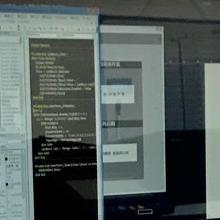 Excel VBA 一日講座