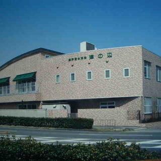 【未経験可】社会福祉法人経営の生活介護スタッフ(支援員)