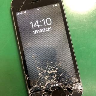 iPhone格安修理