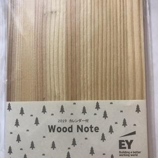 新品☆ Wood Note 木製カバーノート