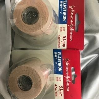 伸縮テープ エラスチコン