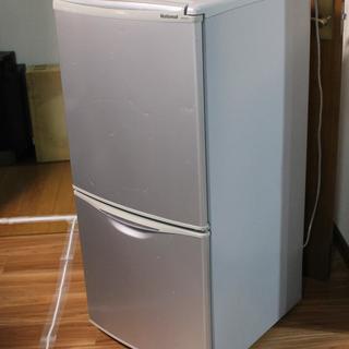 無料 2ドア冷蔵庫 122L National 2005年製 ノ...