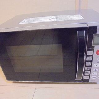 【取引終了】YAMAZEN 電子レンジ(オーブン機能付) 2013年製
