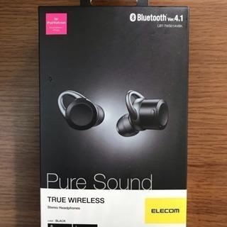 Bluetooth完全ワイヤレスヘッドフォン