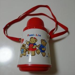familiar  水筒
