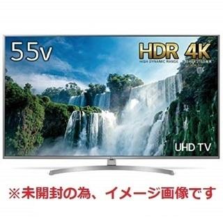 新品◆未開封◇LG UHD 液晶TV55インチ◆4K HDR対応エ...