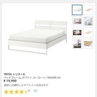 IKEA ダブルベッドです