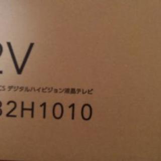 ☆値下げ☆新品未開封♪ FUNAI FL-32H1010 32V...