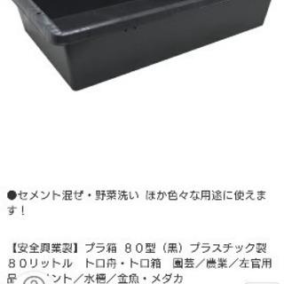 黒のケース格安又は無料又は物々交換お願い致しますm(__)m