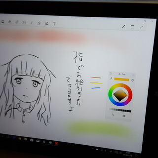 chuwi hi12 windows10 12インチタブレット+...