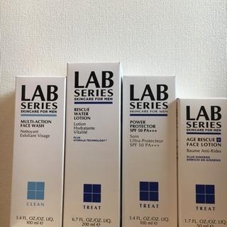 Lab series メンズ化粧品