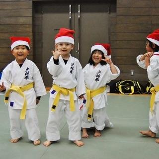【少林拳空手道】尼崎・伊丹の空手教室です!空手生徒募集 - 教室・スクール