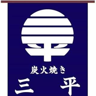 アルバイト、調理場スタッフ募集!!