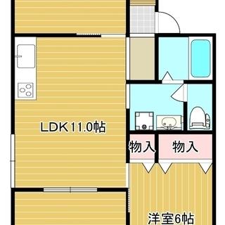 【残1部屋】3LDK  犬・猫OK、室内ペット飼育可(ドックラン付)