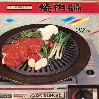 焼肉 ジンギスカン鍋