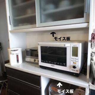 キッチンボード 茶色 幅約120センチ