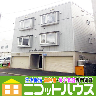 北区 新川駅徒歩10分 1DK 敷金&礼金なし 角部屋 !最上階...