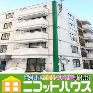 東区 栄町駅 2LDK 43.2㎡ 角部屋!最上階! 2人入居可能...