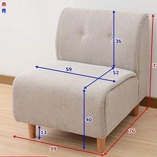 Sofa set / ソファー